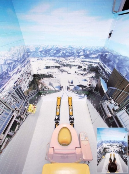 504x_ski-jump-stall